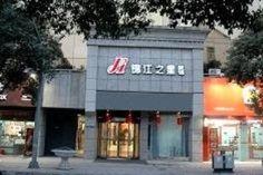 Jinjiang Inn Shanghai Nanxiang - http://chinamegatravel.com/jinjiang-inn-shanghai-nanxiang/