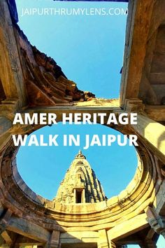 Amer Heritage Walking Tour In Jaipur | A Photo Story – JaipurThruMyLens A heritage walking tour in Amer town which is famous for its Amer Fort. Explore beautiful temples, Havelis, step-wells, and ancient structures from a town that dates back to the 11th century. An offbeat thing to do in Jaipur. #Jaipur #travel #guide #India #walkingtour #culture #photography #amerfort #heritage #history India Travel Guide, Asia Travel, Travel Guides, Travel Tips, India Destinations, Jaipur Travel, Best Travel Books, Weather In India, Amer Fort