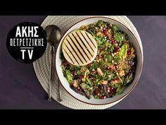 Χειμωνιάτικη σαλάτα με μανούρι από τον Άκη Πετρετζίκη. Φτιάξτε μια θρεπτική σαλάτα με πλιγούρι, μήλο και ένα νόστιμο dressing. Τέλεια σαλάτα! Cheese Recipes, Raw Food Recipes, Manouri Cheese, Winter Salad Recipes, Salad Places, Nutrition Chart, Processed Sugar, Appetisers, Quick Easy Meals