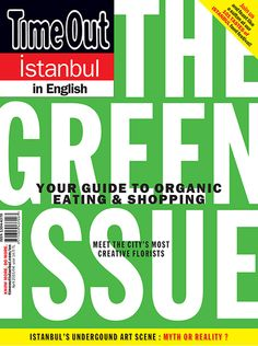 Apr 2015 - The green issue
