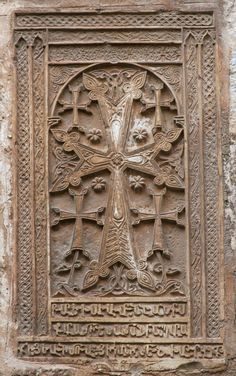 Stonework_at Armenian St. James Cathedral (12th century) in Jerusalem
