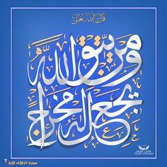 DesertRose,;,Aayat bayinat,;,Islamic calligraphy art,;,