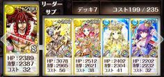 deck-2355