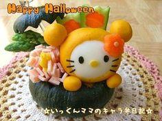 Hello kitty pumpkin cup salad