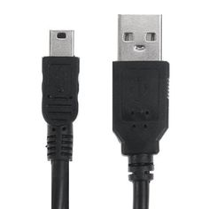 Want This:  BIRUGEAR USB Data Cable Cord for Canon PowerShot SX420 IS