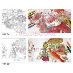 Pandora coloring book for adult, Enchanted fantasy trip Coloring Book, korean…