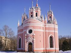 Church of St John the Baptist at Chesme Palace (also called Chesme Church), St Petersburg, Russia.  Neo-Gothic, built 1780.  Pink as pink can be, like a wedding cake!
