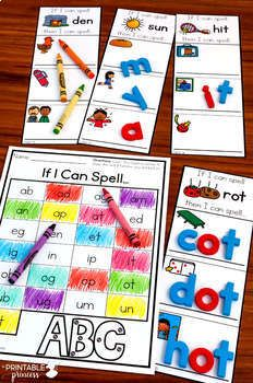 CVC Words Short Vowel Word Building Cards by The Printable Princess Learning Activities, Activities For Kids, Daily 5 Centers, Center Management, Kindergarten Language Arts, Word Building, Short Vowels, Rhyming Words, Student Reading