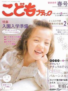 Child Boutique - №2 - 2007