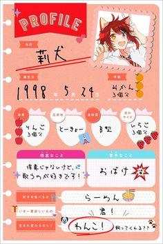 Kawaii Chibi, Anime Chibi, Anime Art, Vocaloid, Fox Eyes, Anime People, Cute Anime Guys, Profile Photo, Game Character