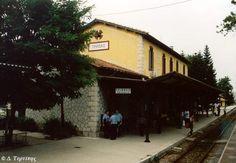 Old railway station of Tripoli Arcadia Peloponnese Old Trains, Greek, Memories, Paths, Iron, Memoirs, Souvenirs, Greek Language, Greece