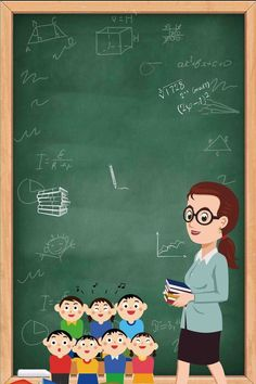 Teachers Day Wishes, Teachers Day Poster, Educational Activities For Kids, Preschool Activities, Science Lab Decorations, Cute Walpaper, School Binder Covers, Teacher Picture, Powerpoint Background Templates