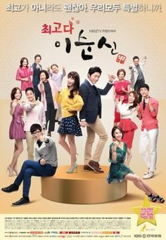 You're the best Lee Soon Shin - I'm was soooooo hooked on this drama!! But they could have had a better ending. Korean Drama.