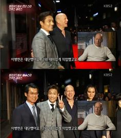Bruce Willis with lLe Byun Hun