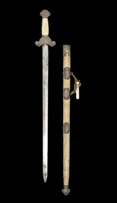 An 'Imperial guard' Ceremonial Sword China, 19th century