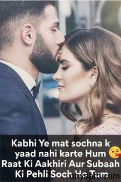 Love Shayari Image With HD Wallpaper Love Shayari image You may also like: Love Shayari Image Love Shayari images With HD Wallpaper – Love Shayari Image For WhatsApp – Shayari Image Wallpaper – love Shayari wallpaper – romantic love Shayari image One Love Quotes, Romantic Quotes For Her, Love Quotes For Girlfriend, Love Romantic Poetry, Couples Quotes Love, Love Picture Quotes, Sweet Love Quotes, Love Smile Quotes, Love Husband Quotes