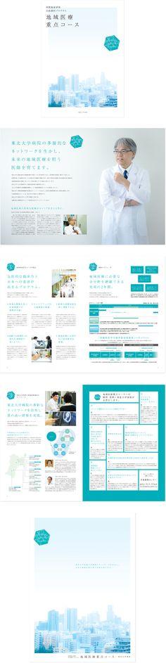 designbox Eye Makeup eye makeup how to Web Design, Japan Design, Page Design, Book Design, Flyer Design, Layout Design, Graphic Design, Leaflet Layout, Brochure Layout