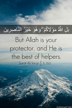Leader in Online Quran tutoring service to learn Tajweed and Qirat from qualified teachers in LIVE one-to-one classes in English, Arabic and Urdu languages Islamic Qoutes, Islamic Inspirational Quotes, Muslim Quotes, Arabic Quotes, Hindi Quotes, Motivational Quotes, Online Quran, Noble Quran, Allah Love