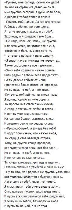 Russian Love Poem 14