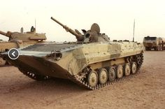 Iraqi Army 45th Infantry Division 1991 Gulf War.