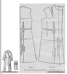 Wrap-around gown/dress.