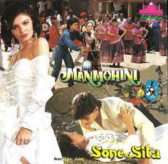 Sone Ki Sita [1994-MP3-VBR-320Kbps]