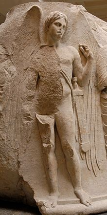 Thanatos as a young winged sword. Sculpture in the Temple of Artemis at Ephesus, about 325-300 BC