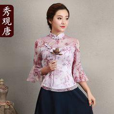 Lovely Chiffon Short Qipao Cheongsam Shirt - Pink - Chinese Shirts & Blouses - Women