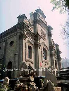 South Cathedral a.k.a. Church of Immaculate Conception, Xuanmen church, Beijing China 南堂