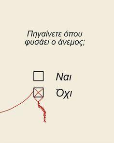 Έκθεση Γ΄ Λυκείου: Λαϊκισμός | Σημειώσεις Νεοελληνικής Λογοτεχνίας του Κωνσταντίνου Μάντη
