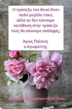 Floral, Flowers, Ideas, Florals, Florals, Flower, Flower, Blossoms, Thoughts