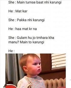 O Bhai 😂😂😂😂 Funny Long Jokes, Cute Funny Quotes, Silly Memes, Crazy Funny Memes, Wtf Funny, Dankest Memes, Jokes Photos, Desi Jokes, Plus Size Fashion Blog