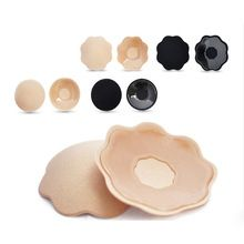 f17ea8cea94 1Pair Sexy Bra Pad Reusable Self Adhesive Silicone Bra Breast Pad Pasties  Petal Chest Stickers Nipple