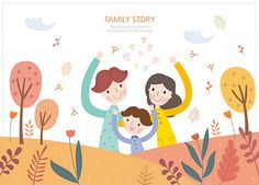 Couple Cartoon, People Illustrations, Happy, Cards, Heaven, Graphics, Birthday Cards, Sky, Graphic Design