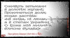 bezverbnyalexg : Все папки с рисунками / Мой Шевченко Тарас Григорович
