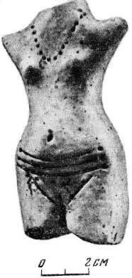 Trypillian Goddess Mother