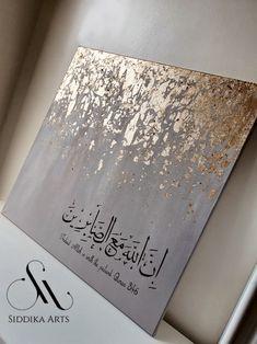 Islamic Art Canvas, Islamic Paintings, Islamic Wall Art, Arabic Calligraphy Art, Arabic Art, Islamic Art Pattern, Quran, Allah, Wallpaper