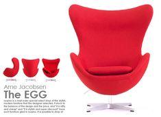 アルネ・ヤコブセン エッグチェア The EGG | 人気家具店が選ぶ シンプル・ナチュラル・リーズナブル わがままお部屋づくりインテリアブログ