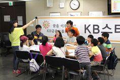 KB재능드림봉사단