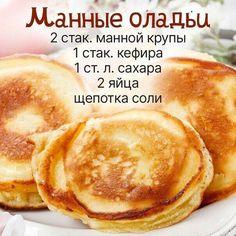 Pancake Art, Crepes, Pancakes, Deserts, Cooking, Breakfast, Food, Album, Sport