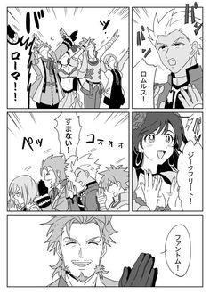 All Anime, Anime Love, Fate Zero, Anime People, Type Moon, Fate Stay Night, Manga, Funny Comics, Wattpad