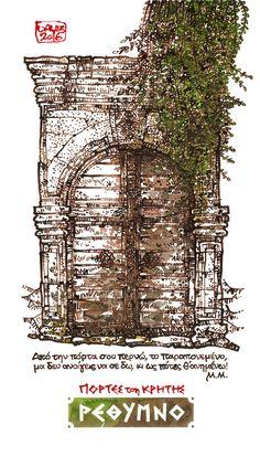 CRETAN DOOR ink and watercolor, 2016 Venetian style door in the old town of Rethymno, Crete (Greece) Original drawing size: cm ● Print sizes: cm cm cm (original size). ● High–quality print on 300 gsm matt coated paper, unframed. DOORS of CRETE: Crete, Old Town, Venetian, Happy Shopping, Old Things, Doors, Drawings, Artist, Prints