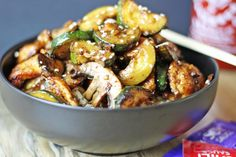 Panda Express Mushroom Tofu in just 20 minutes! You'll be sitting down to dinner faster than you could drive there and pick some up and come home! Lightly sauteed zucchini and mushrooms in a soy ginger and garlic sauce.