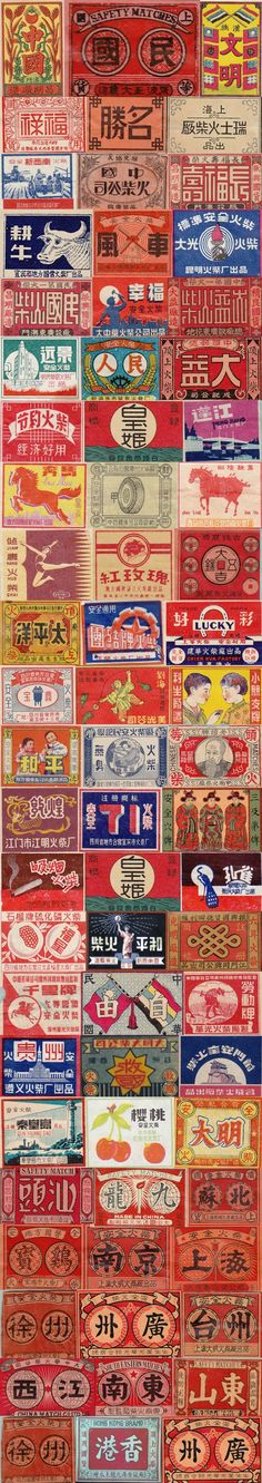 Asian match boxes