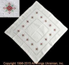 AllThingsUkrainian.com Embroidery # TE1515