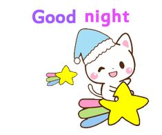 Good Night I Love You, Good Night Gif, Good Night Wishes, Good Night Sweet Dreams, Good Night Image, Good Night Quotes, Night Night, Cute Love Cartoons, Cute Cartoon