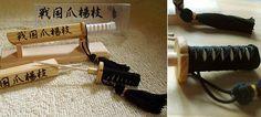 Samurai sword toothpick holder