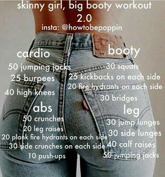 Been trying this workout for a week now, of coarse there's no viable evidence yet but it really works. It's a short but very intense workout and I believe that you will be able to see evidence in a month if used 4 times a week.Perfect workout with a Fitness Herausforderungen, Fitness Workouts, Fitness Motivation, Health Fitness, Physical Fitness, Butt Workouts, Cheer Workouts, Total Gym Workouts, Health Diet