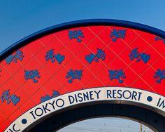 Tokyo Disney Resort Gateway - http://japanmegatravel.com/tokyo-disney-resort-gateway/