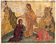 Maria Magdalena, Noli Me Tangere, Biblical Art, Christ, Spirituality, Painting, Sunday, Holy Mary, Scripture Art
